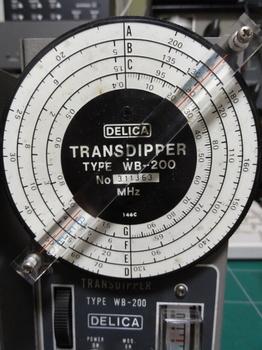 DSC06768.JPG