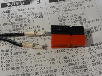 DSC06821.JPG