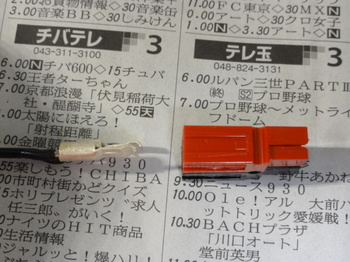 DSC06822.JPG