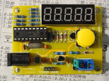 DSC06830.JPG