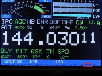 DSC06878-1.jpg