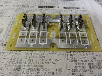 DSC07149.JPG