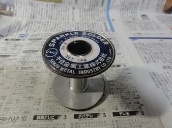 DSC07151.JPG