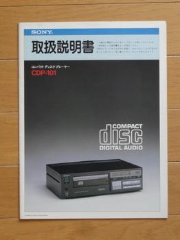 DSC07209.JPG