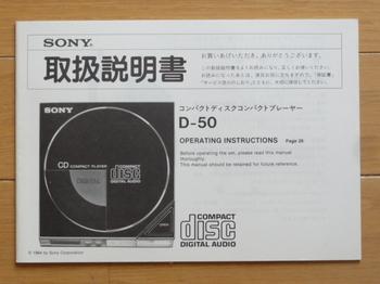 DSC07217.JPG