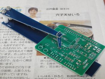 DSC07450.JPG