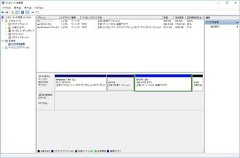Disk-manage-3.jpg