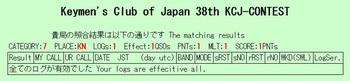 KCJ-result.jpg