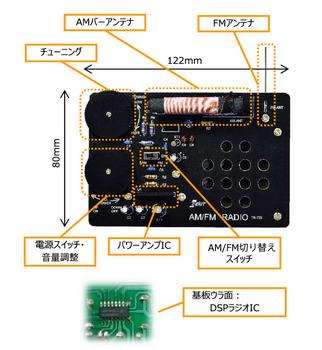 TK739_説明-thumb-960xauto-1088.jpg