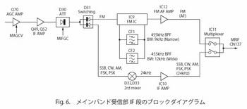 TS-990-2.jpg