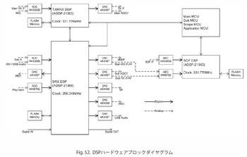 TS-990-3.jpg